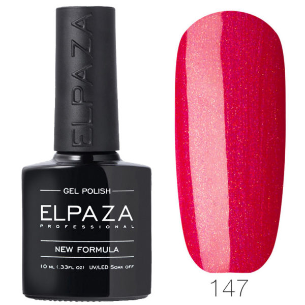 ELPAZA 147 Искрящийся красный
