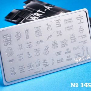 Пластина для стемпинга Art-A 149